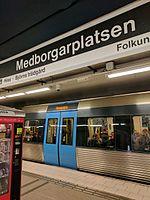Medborgarplatsen Metro station picture 5.jpg