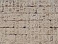 Medinet Habu Ramses III. Tempel Erster Hof 20.jpg