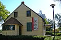Meetinghouse Camden NJ B.JPG