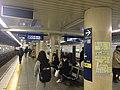 Meiji-jingumae Chiyoda Line platforms 20161230.jpg