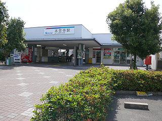 Moto Kasadera Station Railway station in Nagoya, Japan