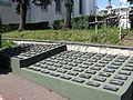 Memorial to Katyn victims in Piotrków Trybunalski - plaques.jpg