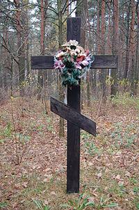 Memory cross Holodomor 1932-33 in Ohramievychi.JPG