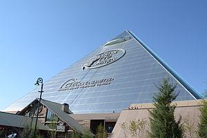 Memphis Pyramid - Image: Memphis Pyramid