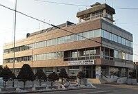 Memuro Town Hall.jpg