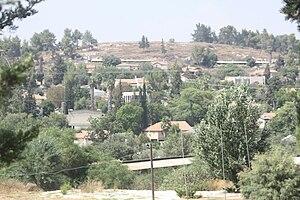 Mesilat Zion - Image: Mesilat Zion