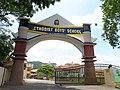 Methodist Boys' School, George Town, Penang.jpg