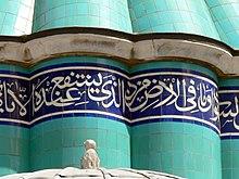List of Sufi saints - Wikipedia