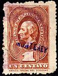 Mexico 1886-87 documents revenue F134 Monterey.jpg