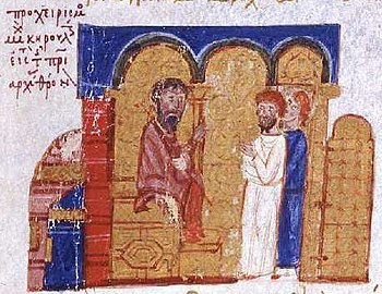 Michael I. Keroularios in the Chronicle of Johannes Skylitzes