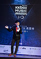 Mickey Huang at KKBOX Music Awards preparatory press conference 20150123a.jpg