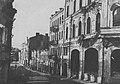 Miensk, Daminikanskaja-Zacharaŭskaja. Менск, Дамініканская-Захараўская (1941-44).jpg
