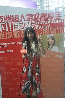 Asian artist e. shimokawa