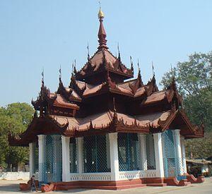 Mingun Bell - Image: Mingun Bell Zayat