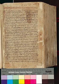 Folio 1 recto