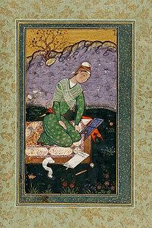 Tafsir - Wikipedia