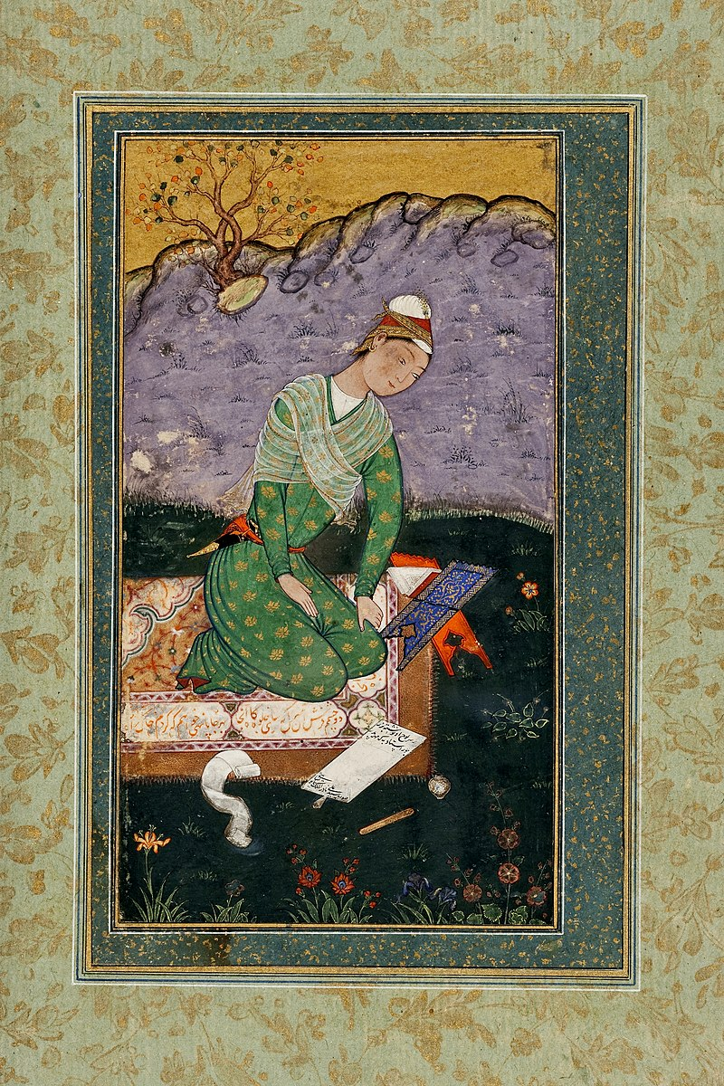 Mir Sayyid Ali - Portrait of a Young Indian Scholar.jpg
