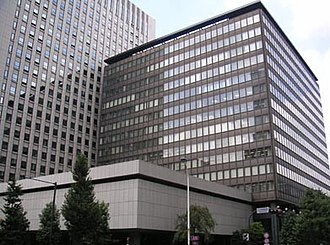 Mizuho Financial Group - Image: Mizuho Financial Group (headquarters)