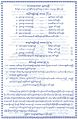 MoGok-Circle-Notes Page 3.jpg