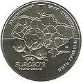 Moneta euro 2012 doneck a.jpg