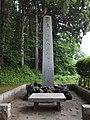 Monument of Honda Masazumi.jpg
