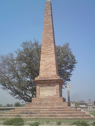 Battle of Chillianwala - A monument was erected in memory of the losses sustained by both armies