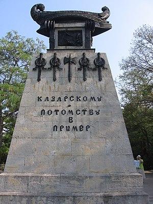 Russian brig Mercury - Image: Monument to Alexander Kazarsky in Sevastopol