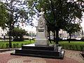 Monument to Koltsov in Koltsovsky Garden Square.jpg