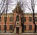 Moscow, Korolenko 3K1.jpg