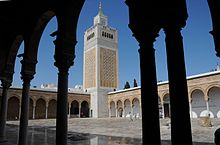 Photo de la mosquée Zitouna.