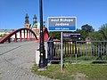 Most Biskupa Jordana w Poznaniu - lipiec 2017.jpg