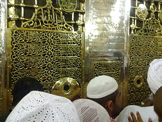 Green Dome - The grave of Muhammad located inside the quarter seen here.