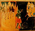 "Muhammad and ""mocking women"" in Hell.jpg"