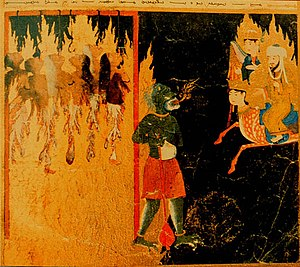 "Zabaniyya - Image: Muhammad and ""mocking women"" in Hell"