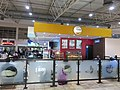 Murtala Muhammed International Airport, Lagos, Nigeria - 2019-11-07 - IMG 9490.jpg