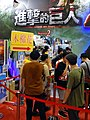 Muse Communication booth entrance, Comic Exhibition 20170813.jpg