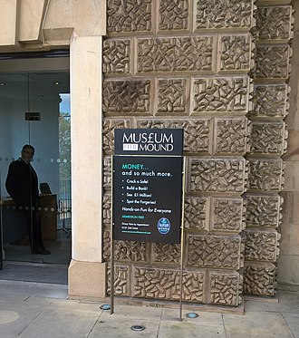 Museum on the Mound - Image: Museum on the Mound Entrance 2016