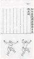 Muye Tobo Tong Ji; Book 4; Chapter 1 pg 20.jpg