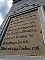 NÖ, Melk 160819 - Tafel auf dem Weg zum Bahnhof, Anfänge.jpg