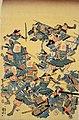 NDL-DC 1312722 03-Utagawa Kuniyoshi-駒くらべ盤上太平棊-crd.jpg