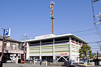 NHK Nara Broadcasting Station Bldg 20080322-001.jpg