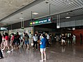 NS1 EW24 Jurong East MRT Exit C 20200918 173616.jpg