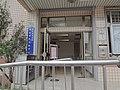 NTCL Xizhi Changan Citizens Activity Center main entrance 20180707.jpg