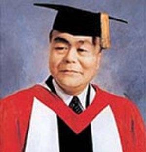 Nagoya University of Commerce & Business - Dr. Yuichi Kurimoto