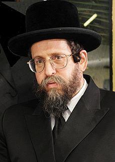 Nachum Dov Brayer Boyaner Rebbe