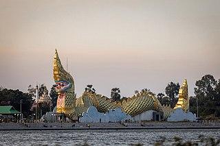 Yasothon Province Province of Thailand