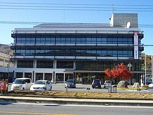 Nagatoro, Saitama - Nagatoro town office
