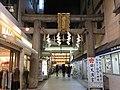 Nakagyo Ward, Kyoto, Kyoto Prefecture, Japan - panoramio (20).jpg