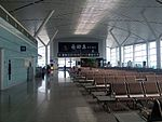 Nanchang Changbei International Airport 20150328 115825.jpg