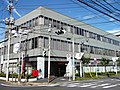 Narashino Post office.jpg